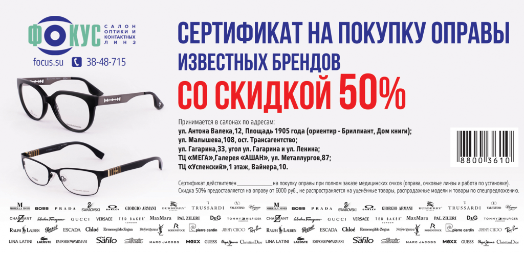 Сертификат со скидкой 50%.png