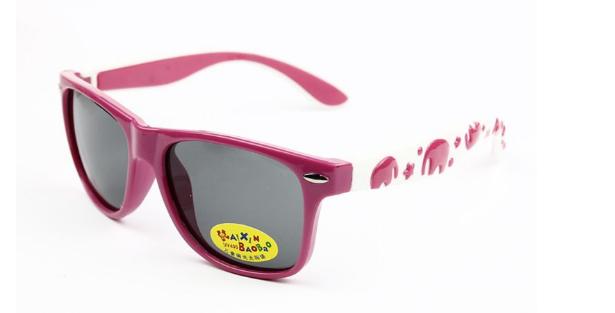 Солнцезащитные очки 9e880bdb2c2